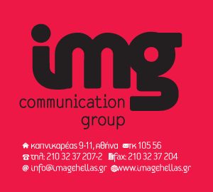 Image Communication banner1